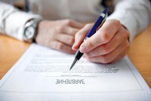 Заявление о требовании расторгнуть договор