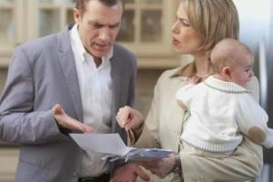 Процедура лишения отцовства если брак незарегестрирован