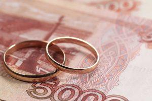 Госпошлина за бракосочетание