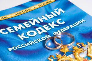 Правила заключения брачного договора
