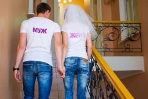Как проходит неторжественная регистрация брака в ЗАГСе