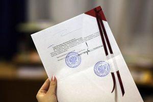 Какие условия необходимы для вступления брачного договора в силу