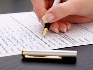 Какие документы нужны, чтобы подать на алименты в гражданском браке