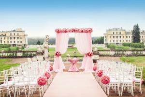 Что такое выездная регистрация брака в москве официально