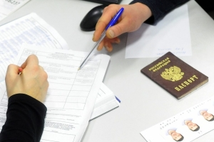 Сколько стоит замена паспорта при смене фамилии