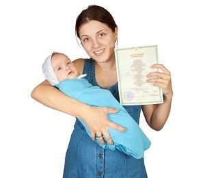 Особенности установления материнства