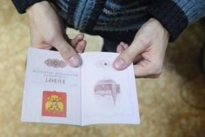 Документы для оформления нового паспорта