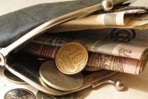 Выплаты в твердой денежной сумме