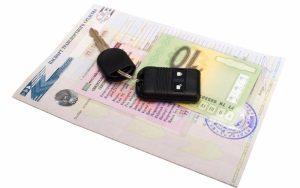 Как перерегистрировать автомобиль на нового при замене фамилии