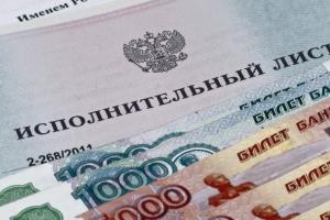 Какие документы нужны для удержания алиментов из заработной платы