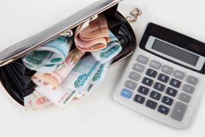 Расчёт задолженности за истекшие 3 года