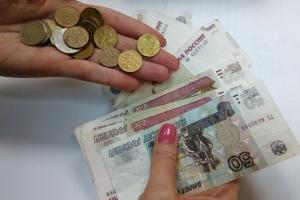 Какие факторы влияют на размер выплат