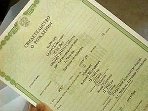 Прилагаемые документы