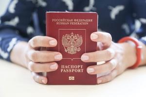 Замена водительского удостоверения в связи со сменой фамилии на хутынской или сенной
