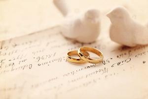 Двойная фамилия во время заключения брака