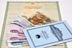 Взять кредит находясь в декретном отпуске