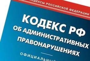 Санкции за нарушение сроков
