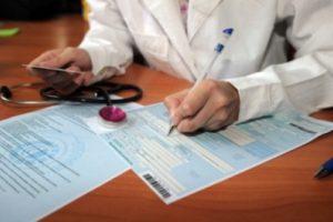 Основные требования для заполнения больничного листка