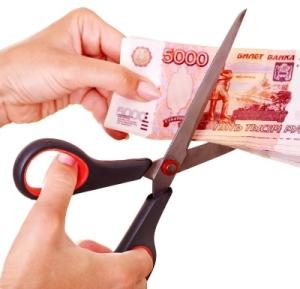 Порядок удержания денежных средств