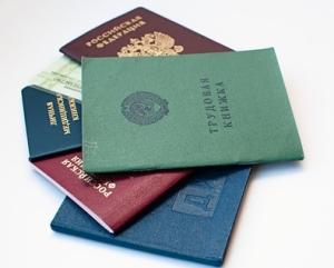 Сколько стоит поменять фамилию в паспорте 2019