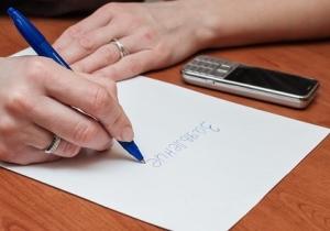 Правила оформления заявления на декретный отпуск