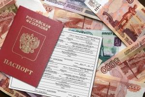 Стоимость госпошлины за замену фамилии при смене паспорта