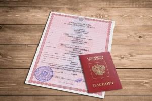 Паспорт замена при смене фамилии