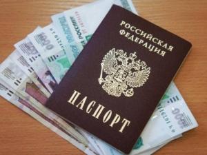 Сколько стоит сменить фамилию в паспорте по собственному желанию