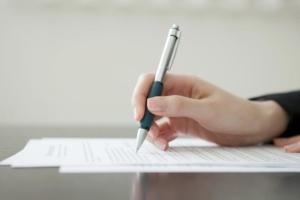 Заявление об отзыве исполнительного документа