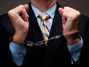 Уголовно-правовая ответственность