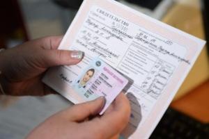Нужно ли менять права после замужества при смене фамилии