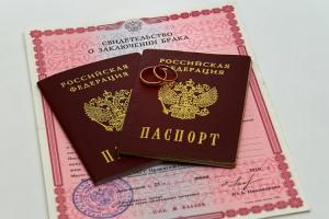 Замена фамилии и паспорта после замужества