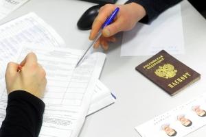 Что нужно для замены паспорта в 45 лет?
