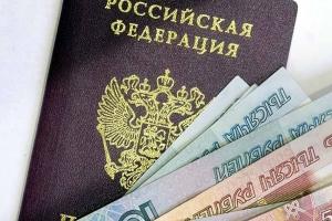 Размер штрафных санкций