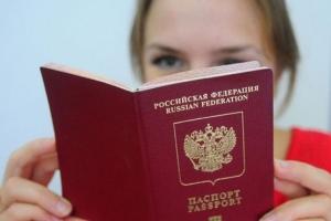 Госпошлина на замену паспорта в 20 лет