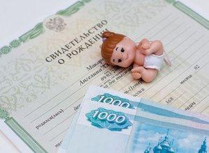 Пособие по уходу за вторым ребенком неработающей маме