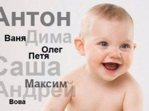 Можно ли поменять имя ребенку в свидетельстве о рождении