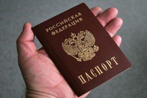 Ставят штамп свидетельство о рождении при получении паспорта в  лет