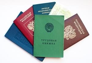 Какие документы необходимо поменять при замене паспорта?