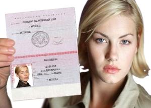 Основания для замены паспорта