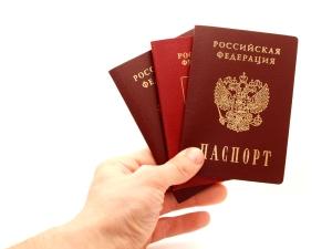 Перечень документов при получение паспорта 20 лет