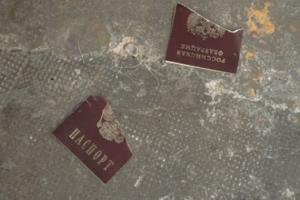 Сколько стоит замена паспорта при порче документа?