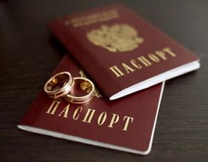 Замена паспорта в связи с замужеством через Госуслуги
