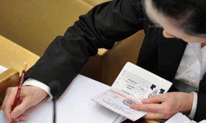 Требуется ли свидетельство для замены паспорта в 45 лет
