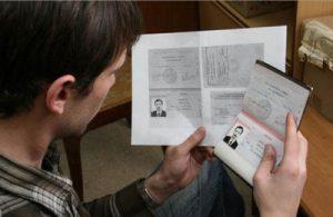 Какие нужны документы