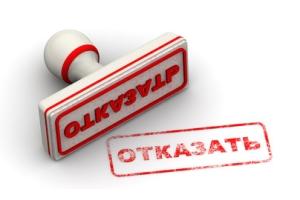 Какие документы нужны чтобы получить удостоверение многодетных