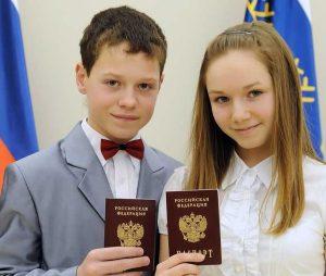 Могут ли забрать документ о рождении при получении паспорта в 14 лет