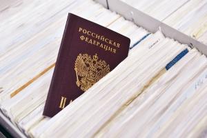 Как поменять паспорт в 20 лет 2020 год самара