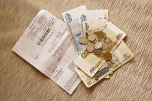 Льготы на оплату услуг по ЖКТ
