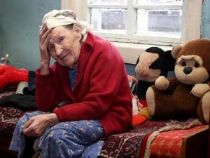 Положение о приемной семье для пожилых граждан